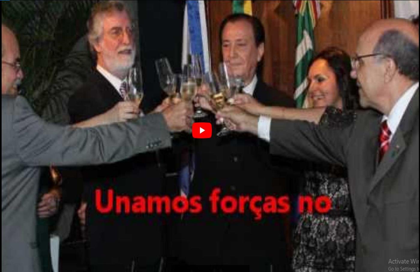 Hino dos Magistrados do Brasil